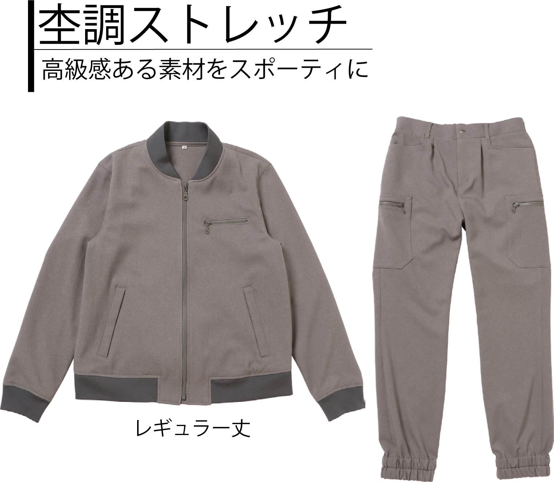 杢調ストレッチ作業服の画像